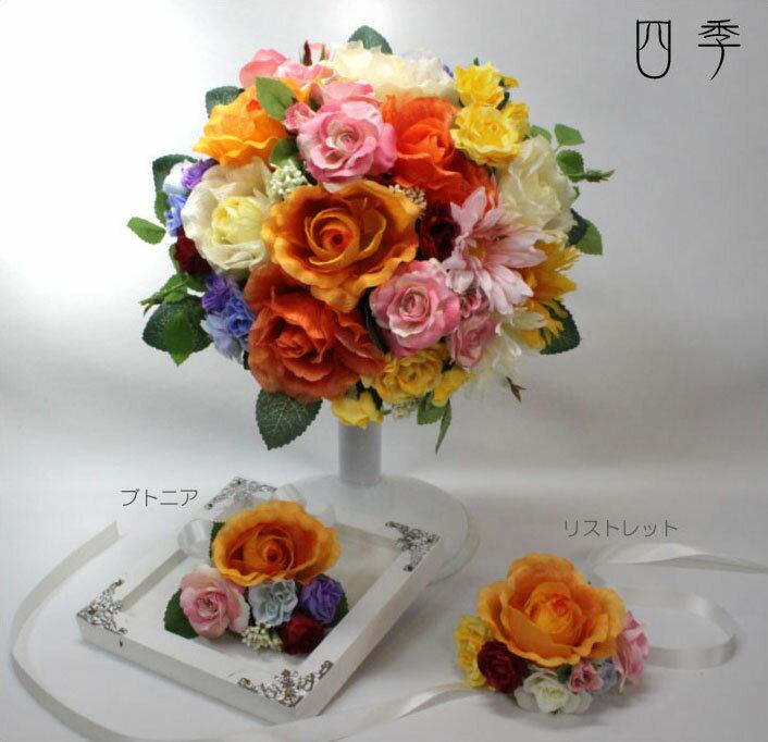 ブーケ*オレンジ*カラフル*造花*ウェディングブーケ*ラウンド*カラフルセット*海外挙式♪【送料無料】B_0111