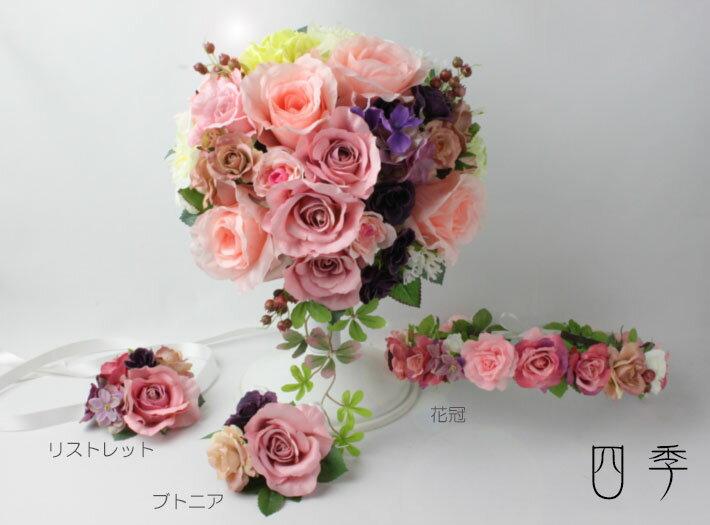 ブーケ*造花*ラウンドブーケ*フルセット*7667*アンティーク*花嫁さま【送料無料】B_0139