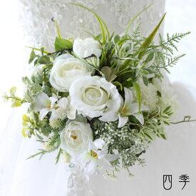ブーケ 造花 クラッチブーケ ホワイト ナチュラル ウェディング 結婚式 海外挙式 前撮り【送料無料】B_0197