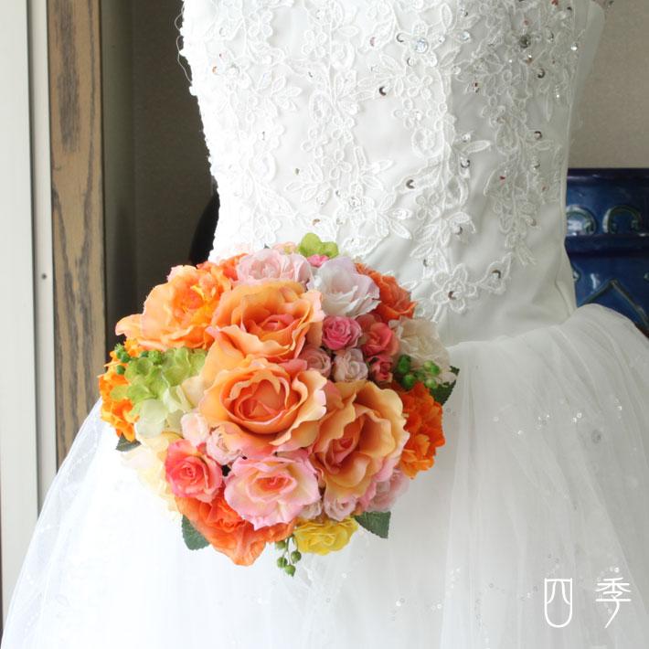 ブーケ 造花 ラウンドブーケ ハッピーオレンジ 薔薇 ウェディングブーケ 結婚式 海外挙式 前撮り【送料無料】B_0176