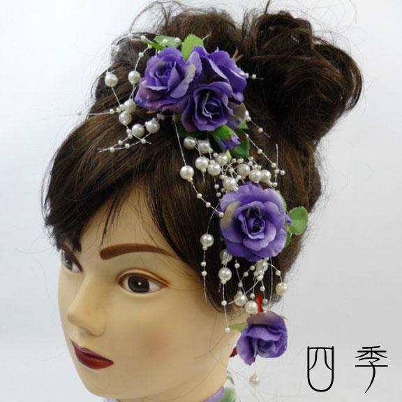 髪飾り*薔薇*バラ*紫*パープル*フランソワ*シャワービーズ*ヘッドドレス*造花*成人式*卒業式*結婚式*ドレス かすみ草 H_0045