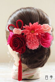 髪飾り ローズ 赤 5654 Uピン10点 バラ リリアンタッセル/結婚式 成人式 前撮り かすみ草 K_0283