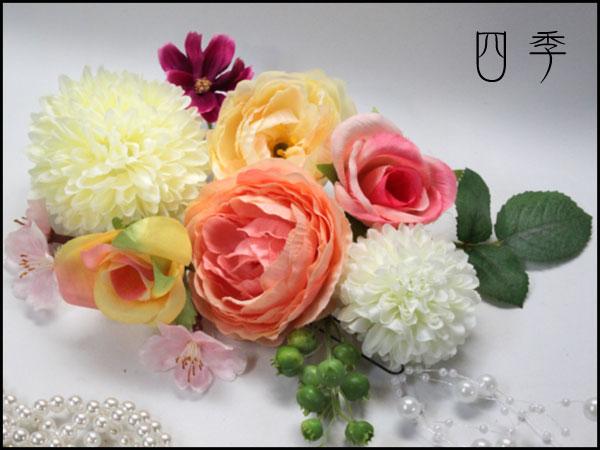 髪飾り 7004 Uピン12点 造花 バラ オレンジ 成人式 卒業式 結婚式 振袖 浴衣 ドレス かすみ草  H_0248