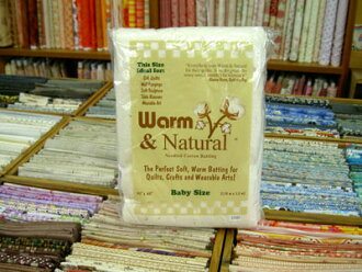 Warm cotton cotton 100% recommended for baby quilts-core Kilt!