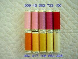 パッチワーク 糸ギッターマン 縫い糸1個単位で販売しています