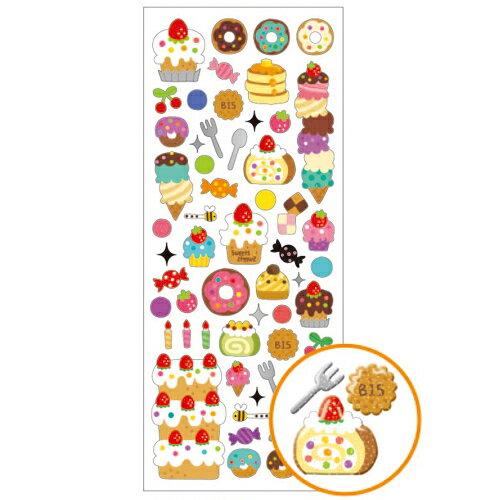 在庫限り!!マインド シール 70026 ラメドロップ sweets!!