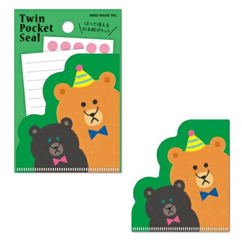 マインド Twin Pocket Seal 手帳に貼って剥がせるポケットシール / funny animal 52234