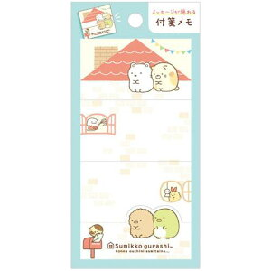 すみっコぐらし 付箋メモハウス  /ブルー台紙 MM31901