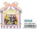 クラックスフレークシール 第2弾 SWEET MILKY FLAKE  CAT DREAM2 / 05326