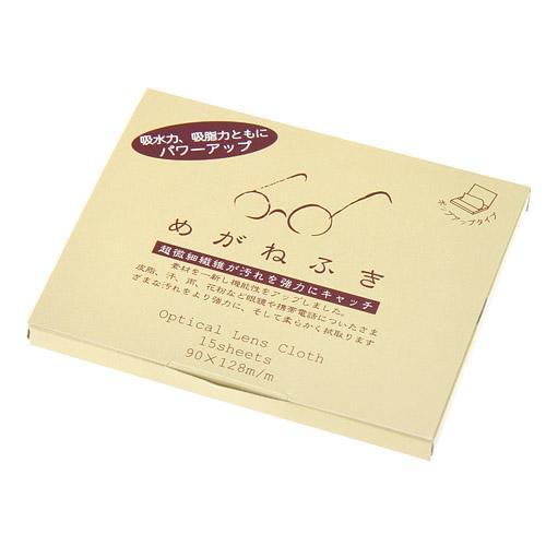【めがねふき】紙製眼鏡拭き 超微細繊維 692-276