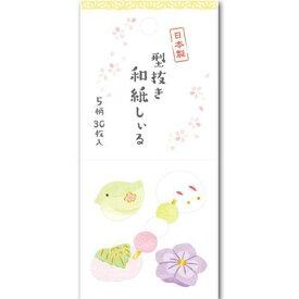 【FORON】型抜き和紙しいる フレークシール /12和菓子