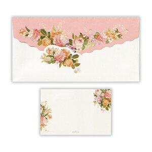 【Hallmark】ミニメッセージカード付き多目的封筒 各2枚入り/オレンジフラワーブーケ フローラルパレット