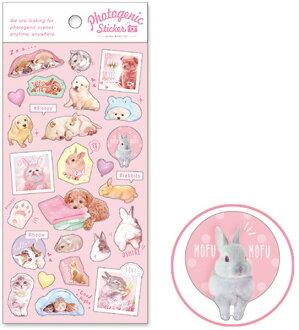 Mind FUWAMOKO ANIMALS 79186 photogenic sticker photo seal