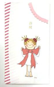 【ご祝儀袋】ここちゃんお祝い袋 リボンRYP-525(1枚入り) 各種お祝い事に使えます。紙幣を折らずに贈ることが出来ます。「卒園、卒業祝」「入園、入学祝」「お誕生日」など