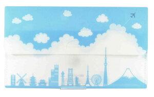 【マスクケース】雲とシルエット|cf-107 抗菌素材のマスクケース  持ち歩きに便利なマスク入れ  ※メール便で送れます。