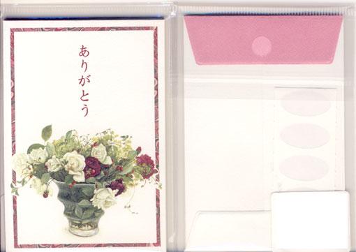 【Fujico】シリーズ ひとこと ポチ袋(5枚入り)