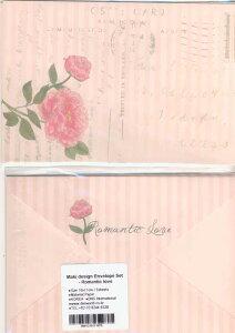【封筒】 ROMANTIC LOVE 封筒 ◇5枚入り  韓国マキデザイン