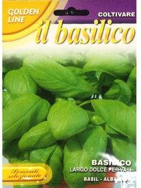 FRANCHI社-イタリア野菜の種 バジル・ドルチェ largo dolce per vasi 大葉スイート《固定種》[GL13/11]