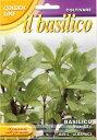FRANCHI社-イタリア野菜の種 バジル・タイ