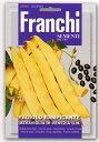 【イタリアの野菜の種】 Franchi社 ツルありインゲン・mer. Di Venezia g.n. ヴェネツィア