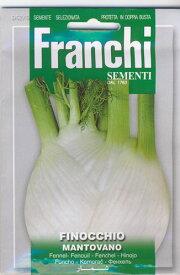 【イタリアの野菜の種】 FRANCHI社 フェンネル MANTOVANO 626
