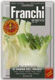 【イタリアの野菜の種】 FRANCHI社スペシャルセレクション フェンネル・パルマ