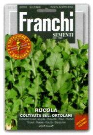 FRANCHI社-イタリア野菜の種【ルッコラCOLTIVATA SEL. ORTOLANI】