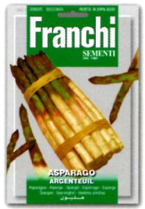 FRANCHI社-イタリア野菜の種【アスパラガス】5/1