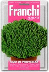 【イタリアのハーブの種】FRANCHI社 フレンチ タイム