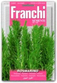 【イタリアのハーブの種】FRANCHI社 ローズマリー