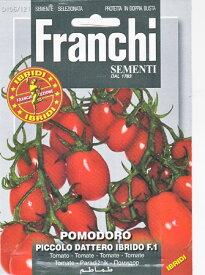 【イタリア野菜の種】FRANCHI社-イタリアントマトPICCOLO DATTERO 【F.1】《 F1種/支柱・必要》(106/119)