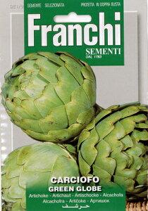【イタリアの野菜の種】FRANCHI社 アーティチョーク GreenGlobe 21/9