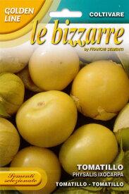 【イタリアの野菜の種】 Franchi社 トマティロ・ハスクトマト