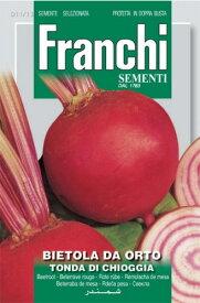 【イタリアの野菜の種】FRANCHI社 ビーツ(ビートルート)TONDA DI CHIOGGIA 11/13