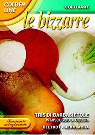 【イタリアの野菜の種】 FRANCHI社(GL) カラフルビーツ・TRIS DI BARBABIETOLE-IN MISCUGLIO DI COLORI[GLBZ93/18]
