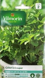 VILMORIN社-フランス野菜の種セロリーa Couper 465