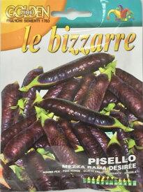 【イタリア野菜の種】FRANCHI社 GLエンドウマメ・MEZZA RAMA DESIREE 102/2《固定種》