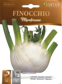 【イタリアの野菜の種】 フェンネル(フィノッキォ)・マントヴァーノ Hortus社