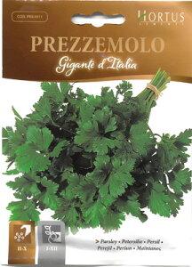 【イタリアの野菜の種】 イタリアンパセリ ジャイアント Hortus社