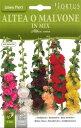【イタリアの草花の種】Hortus社 タチアオイ(ホリホック)ALT001【ラッキーシール対応】