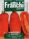 FRANCHI社【イタリア野菜の種】FRANCHI社イタリアントマト・サンマルツァーノ《固定種/支柱・必要》