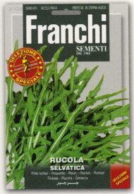 【イタリアの野菜の種】FRANCHI社 ルッコラセルバチカ・EXTRA 115/2