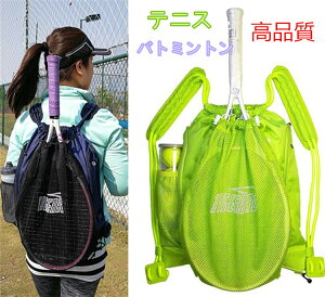 スポーツバック  ジムバック リュック サッカーリュック テニスバッグ バドミントンバッグ バスケットボールバックボールバッグ ラケットバッグ
