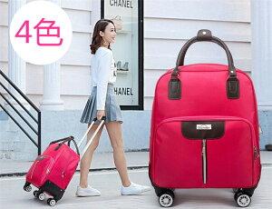 ソフトキャリーバッグ スーツケース 機内持ち込み レディース 短期旅行カバン 4輪 360転換