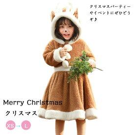 ベビー着ぐるみ クリスマス もこもこロンパース ベビーフォト サンタコス[ ベビー服 ワンピース サンタ 衣装 コスチューム キッズ 子供 トナカイ 赤ちゃん 男の子 女の子 サンタクロース サンタさん ]