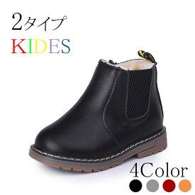 キッズ ブーツ 男の子 女の子 ショートブーツ 裏ボア 防寒 防水 滑り止め 子供 フォーマル 靴 可愛い 保温 ブーツ ショートブーツ 裏ボア 防寒 防水 滑り止め 子供 フォーマル 靴 かわいい