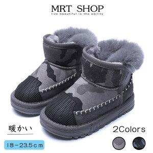 キッズ 男の子 女の子 ショートブーツ スノーブーツ 裏ボア 防寒 滑り止め 子供 靴 可愛い 保温 ブーツ ショートブーツ 裏ボア 子供 かわいい 暖かい