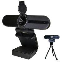 RAVOLTAZOOMC2000ウェブカメラ2Kマイクヘッドセット不要USB接続ズーム三脚付き