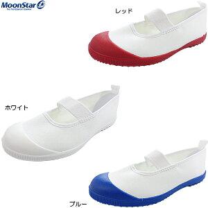 【あす楽即日発送】高品質を誇る日本製バレーシューズ 上履き 上靴ムーンスター・MOONSTAR【スクールメドレー】