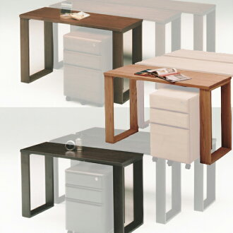 Slim Office Desk